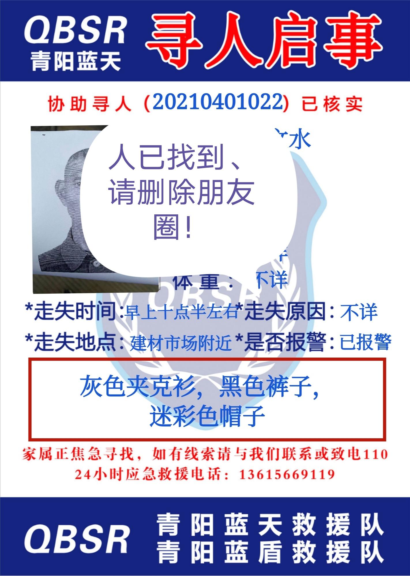 微信图片_20210401202602.jpg